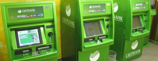Russia's Sberbank servicing subordinated loan, no plans for write-off